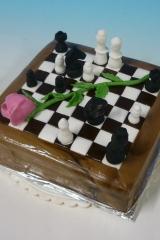 Šachy foto